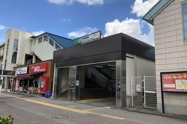 【さいたま市浦和区神明一丁目】売地5区画